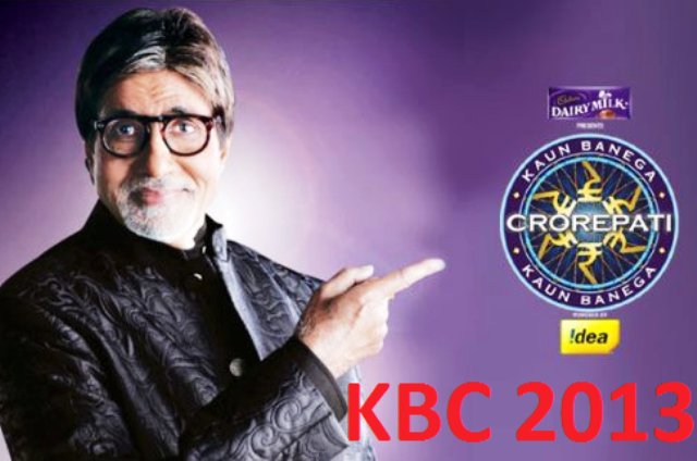 kbc registeration is here