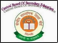 CBSE EXAM LOGO