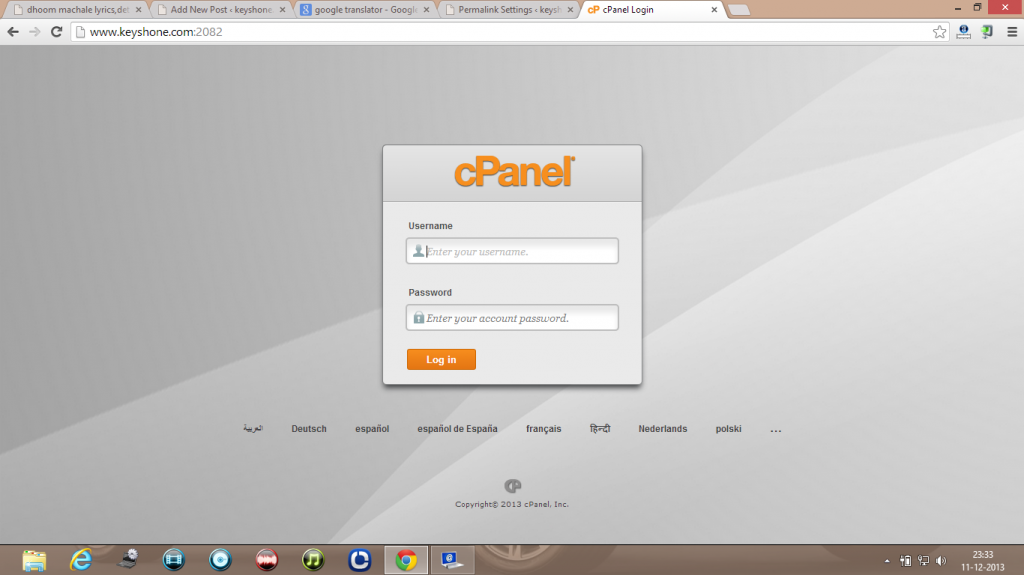 wordpress cpanel login image