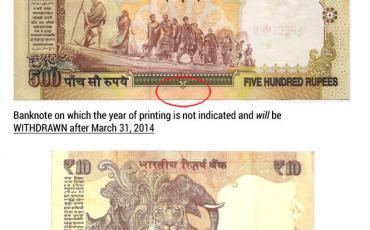non acceptable 10 rupees notes of rbi