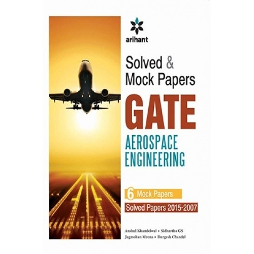 gate-aerospace-solved-mock-test-papers