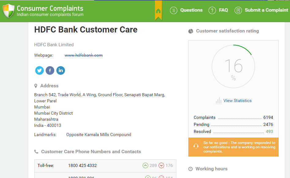 hdfc-consumer-complaints-page-online-business-reputation-protection